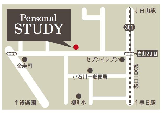 白山小石川校(高校受験・大学受験・中学受験)