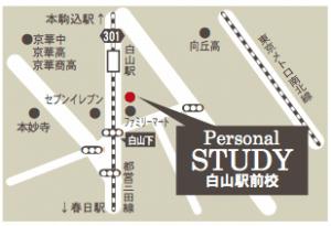パーソナルスタディ白山駅前校の地図